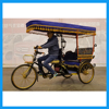 2 Passengers Human And Electric Powered Adult Rickshaw Trike