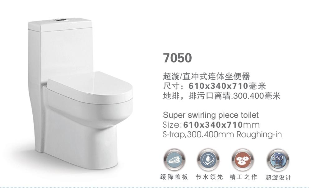 New design washdown bathroom ceramic one piece toilet