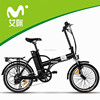 /product-gs/mini-electric-bicycle-2015-new-fast-foldable-electric-bike-60166549172.html