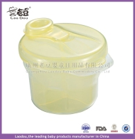 Wholesale high quality hot sale baby milk powder box 3 layer plastic milk cans