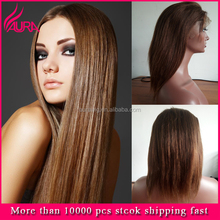 Cheap Wholesale #4 Light Brown Color Brazilian Human Hair Lace Front Wig