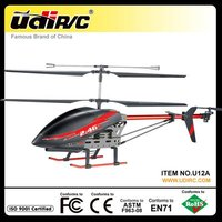 UDIRC 2.4G 2013 rc helicopter U12A
