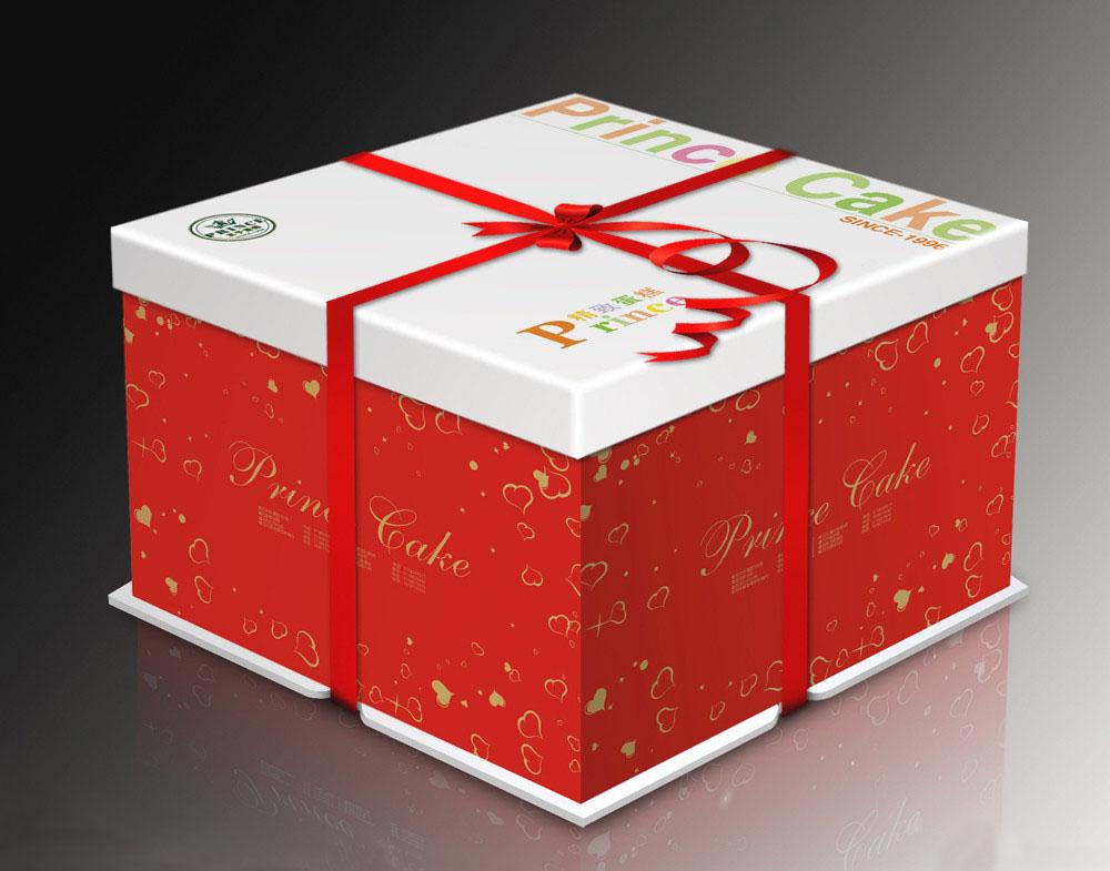 Cake Box With Ribbon Elegant And Nice Cake Box With Handle Luxury