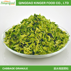 dehydrated CABBAGE GRANULE factory supply 2016 new crop accept reservations 10*10 15*15 20*20 or as required