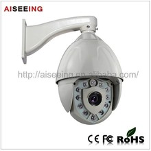 Optical zoom 36X high speed dome waterproof AHD ptz camera
