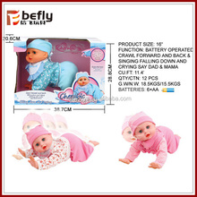 "16"" crawl singing crying baby dolls"