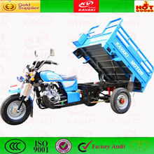 125cc 150cc 200cc 250cc china 3 wheel motor tricycle