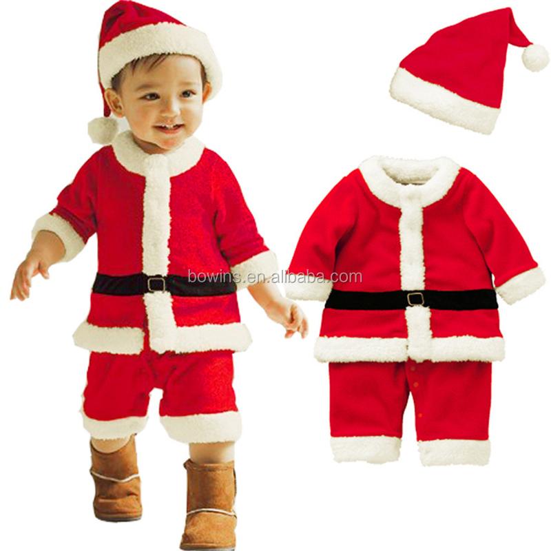 Kids clothes wholesale online