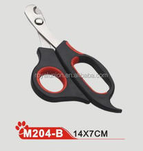 Pet nail clippers cutter for cats bird dog nail cutter