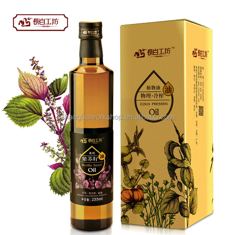 Pure natural yellow Perilla Seed Oil halal