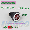 16/22mm ultrathin fashion head buzzer with light red lighting buzzer continuous voice 12V 24V