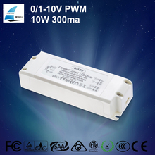 Shenzhen bright star lighting top brand 0/1-10V pwm dimming transformer 10W led bulb driver constant current 300ma 350ma 700ma