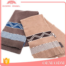 Lowest price wholesale warm autumn and winter brown thick long scarves