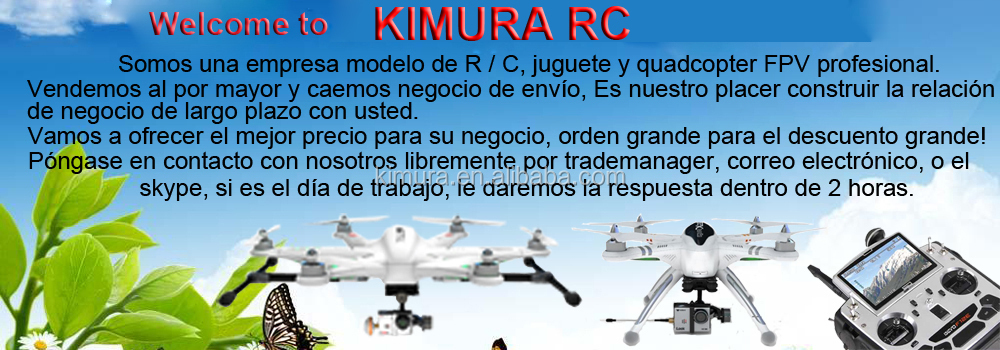 RC Quadcopter FPV mini Q250 Frame Kit RTF Combo MT2204 Motor & 5030 Prop & CC3D Flight Controller QAV250