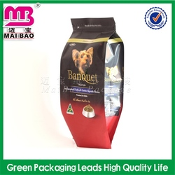 Newest fashionable design pouches for pet food