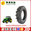 High Performance China Qingdao Tire 7