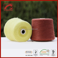 China fancy style mohair feathers knitting yarn perfect for scarf