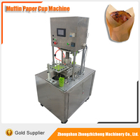 High efficiency used paper cup machine germany