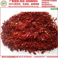 hot sale high quality chili pepper