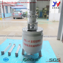 OEM ODM customized blender mixer/powered stainless steel mixer