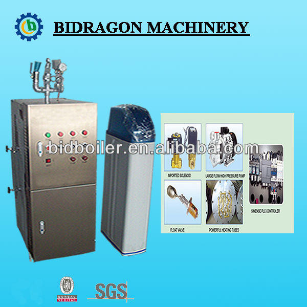 36Kw fully automatic steam generator/electric boiler