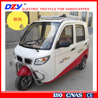 New Energy Four Doors Passenger Electric Tricycle for sale
