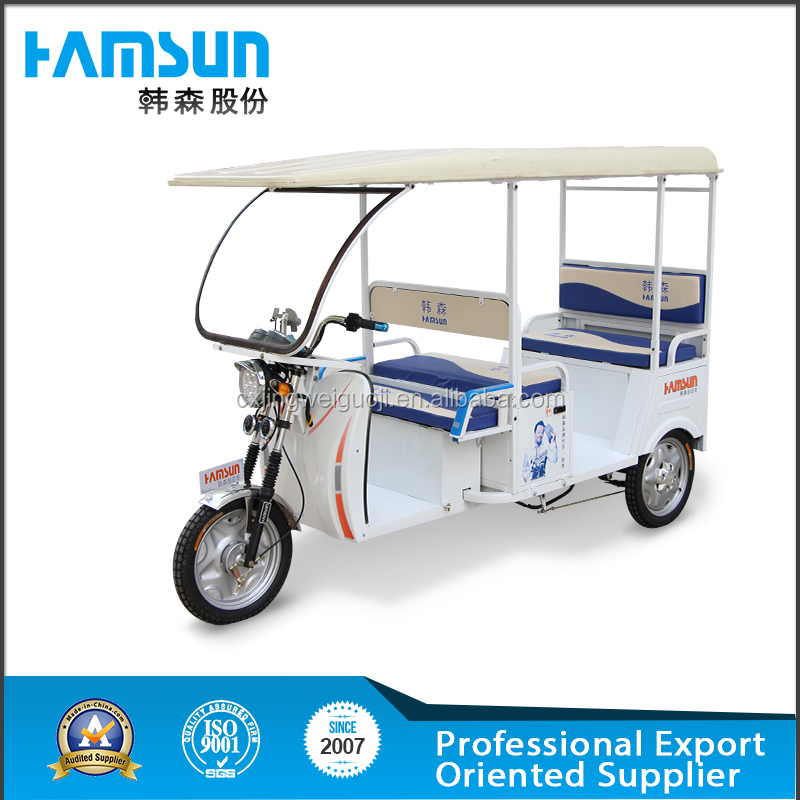 2016 electric battery motorized rickshaw tricycle