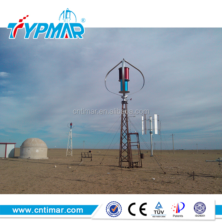 easy use plate heat exchanger price Maglev wind turbine iso certificated cast iron wind turbine hub