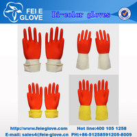 double color fancy household cleaning emulsion gloves