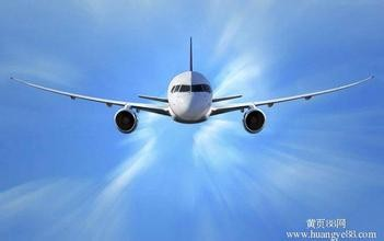 cheapest air freight agency service from china to NEWCASTLE