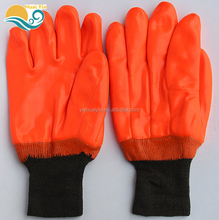 High-quality PVC cold storage liquid nitrogen antifreeze gloves non-slip anti-oil low temperature safety gloves