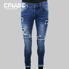 2017 New Models Fashion Skinny Trousers Men Apparel Jeans