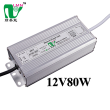 Hot sale 12V 80W Outdoor lighting LED power supply