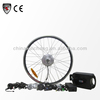 /product-detail/hot-sale-diy-motors-bicycle-kit-24v-36v-250w-500w-with-ce-1568395257.html