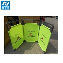 Plastic expandable / retractable barricades/temporary fence plastic traffic barrier