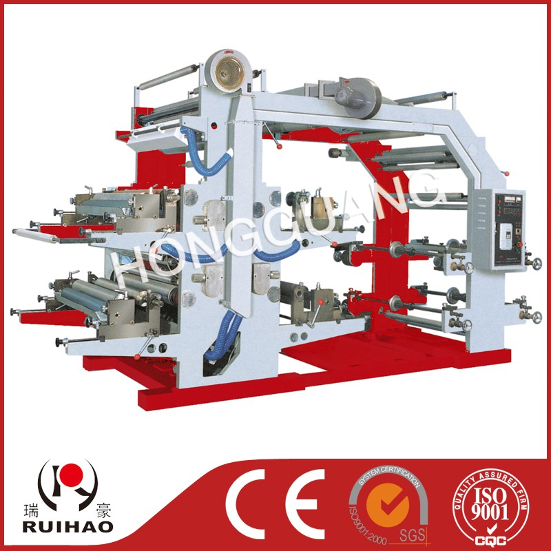 four colour flexible printing machine