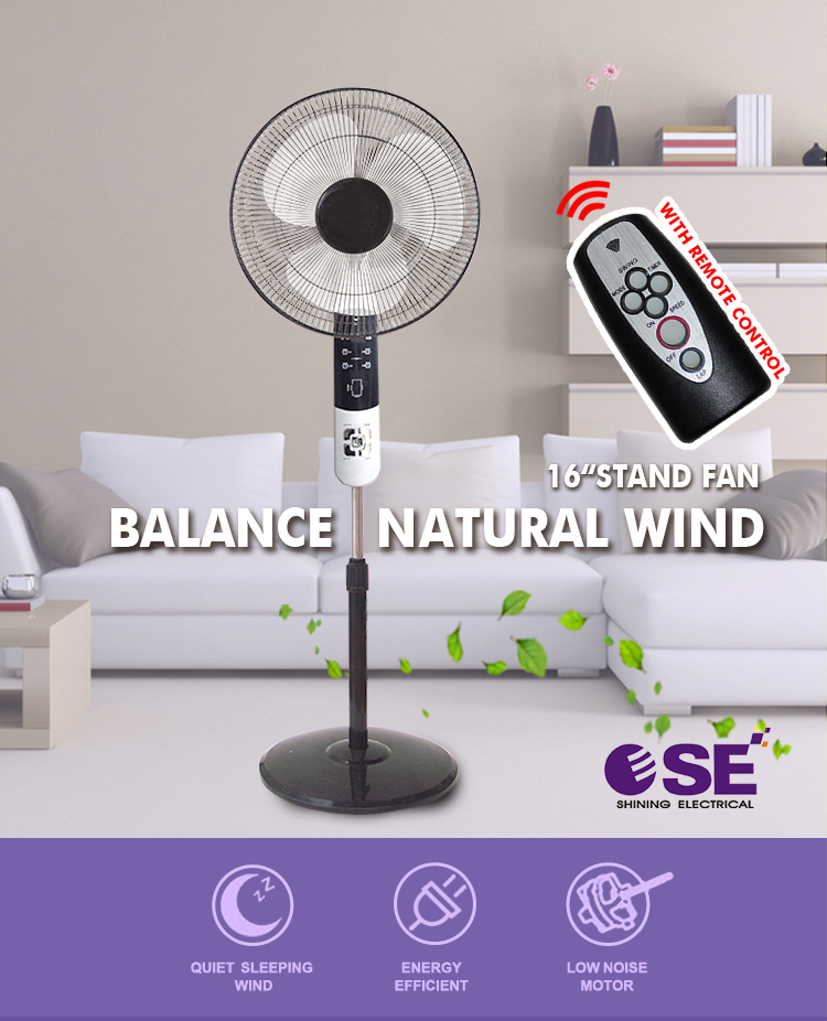 16 inch remote control pedestal portable electrical standing fan