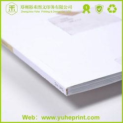 2016 good quality hot stamping glossy coated art paper bulk free design offset printing educational book