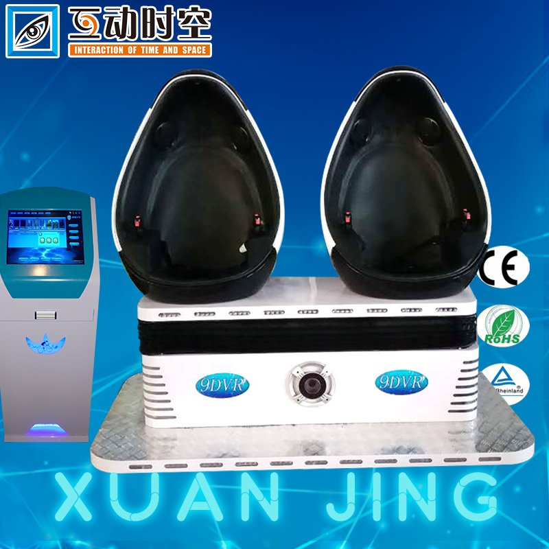 virtual reality technology egg shaped mini cinema and interactive game 9d chairs with 3 dof motion platform