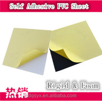 double adhesive pvc sheet for album , white /black pvc sheet for photo book
