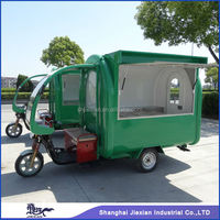 Good price and high quality JX-FR220G electric tricycle food vending cart