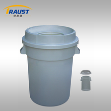 80L,120L Round Dustbin Box/Medical Waste Bin/Plastic Garbage Container