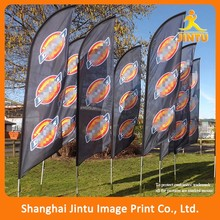 Flying Feather Flags Cheap Flags and Banners