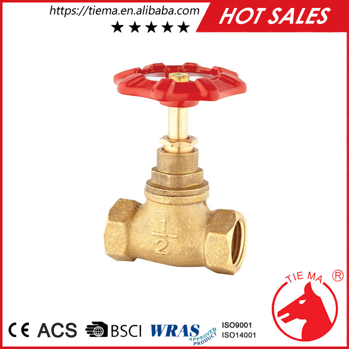 DIN brass High Quality Stem Brass Water globe Valve