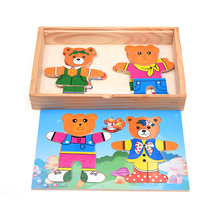 2017 Children's toys Cartoon animal traffic three - dimensional puzzle Wooden Toys