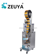 Good Quality Date Printing automatic small bag peanuts packing machine N-206 China Manufacturer