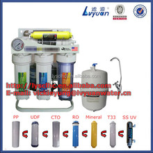 Hot sale uv sterilizer water filter/pure it water purifier