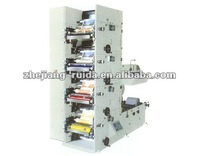 NDS-320B Printing Machine For Sticker Cutting And Print