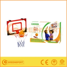 GSBRP Basketball backboard