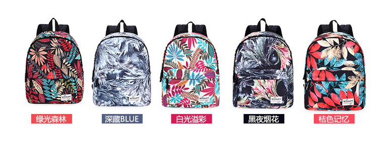 2016 Hot Sell Fashional Backpack Bag School Bag travelling Backpack